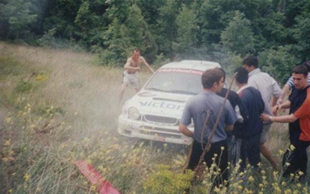 Rally Bulgaria 2002
