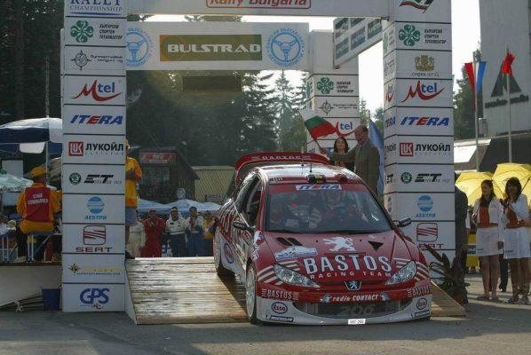 Rally Bulgaria 2003