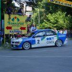 Rally Bulgaria 2006 (11)