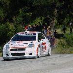 Rally Bulgaria 2007 (20)