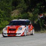 Rally Bulgaria 2007 (4)