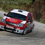 Rally Bulgaria 2008 (12)
