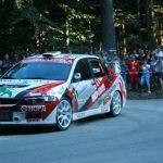 Rally Bulgaria 2008 (4)