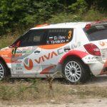 Rally Bulgaria 2011 (58)