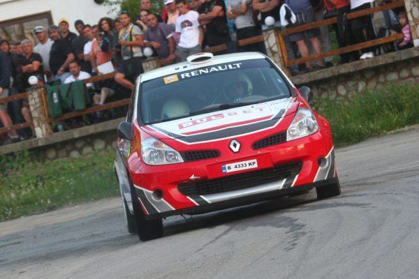 Рали България 2012