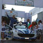 Rally Bulgaria 2012 (26)