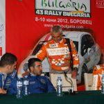 Rally Bulgaria 2012 (31)
