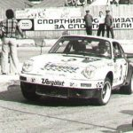 Rally Zlatni piasatzi 1976 (1)