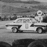 Rally Zlatni piasatzi 1979 (1)
