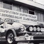 Rally Zlatni piasatzi 1980 (1)