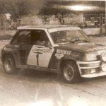 Rally Zlatni piasatzi 1981 (5)