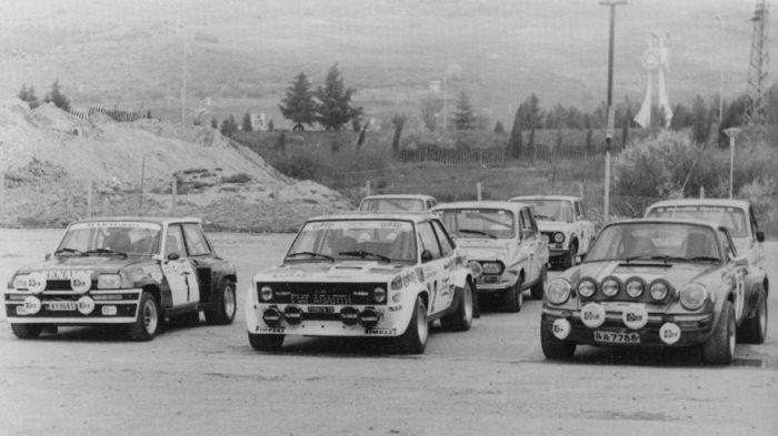 Rally Zlatni piasatzi – Albena 1982