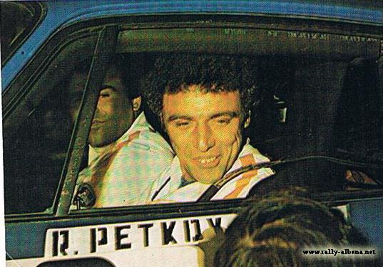 Rally Zlatni piasatzi – Albena 1983