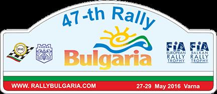 Rally Bulgaria 2016