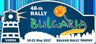 Rally Bulgaria 2017