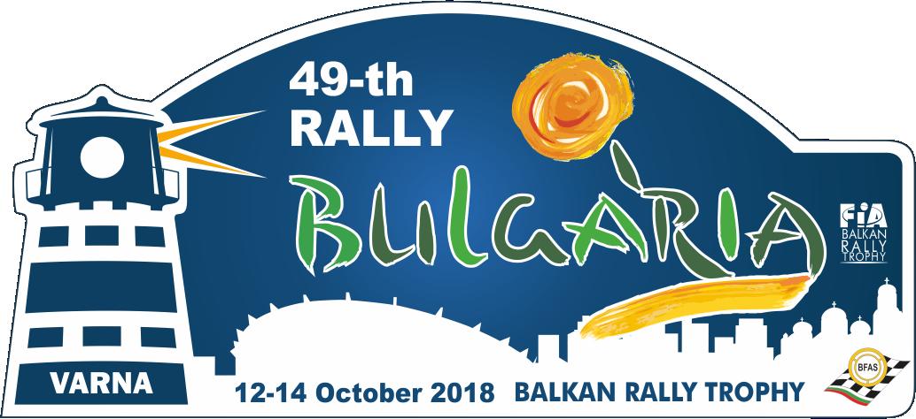 Rally Bulgaria 2018